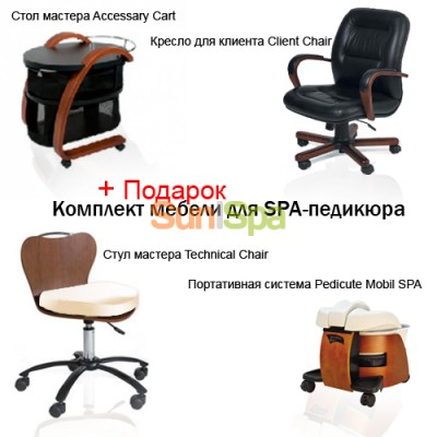 Комплект мебели для SPA-педикюра BS